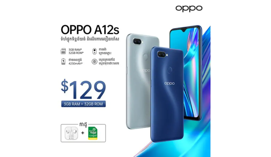 Oppo A12s launched with MediaTek Helio P35 SoC, 4,230mAh battery