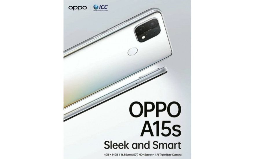 Oppo A15s new variant with 4GB RAM, 128GB storage launched in India for Rs 12490