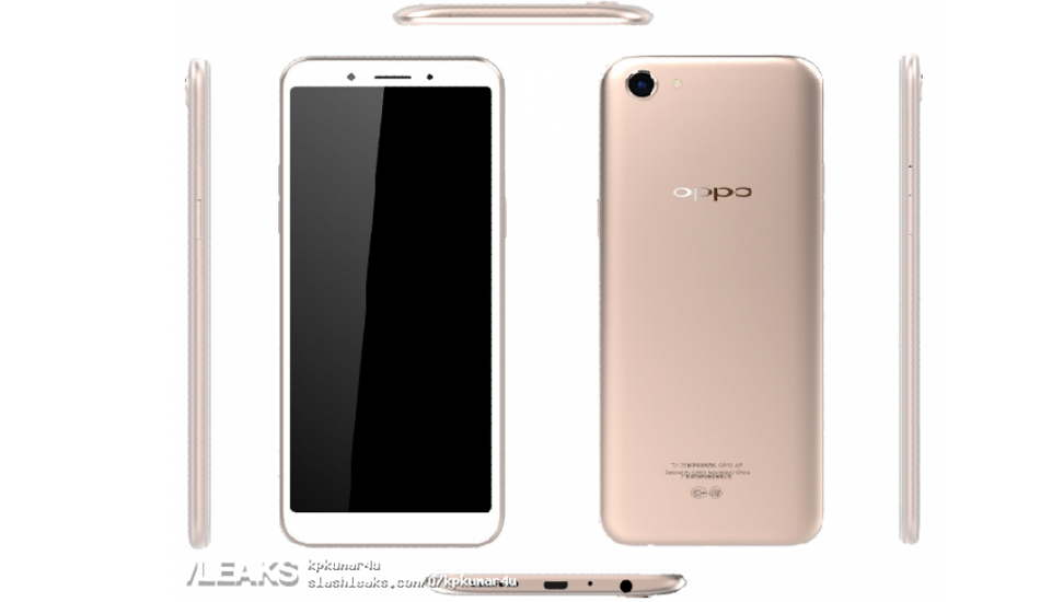 Oppo A83 2018 new variant launched with 2GB RAM, 16GB storage