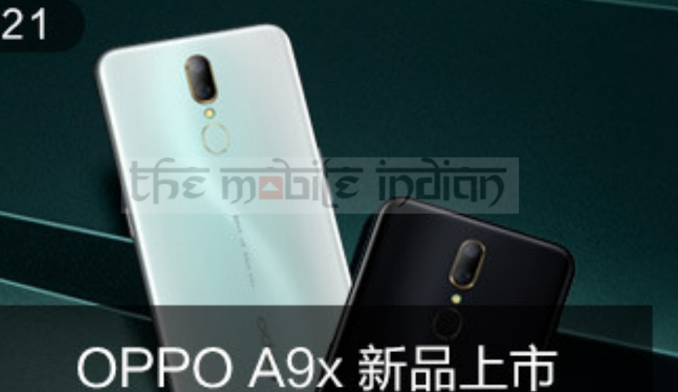 Oppo A9x spotted on TENAA with 8GB RAM