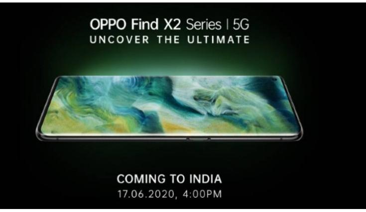 Oppo Find X2 price tipped ahead of June 17 launch