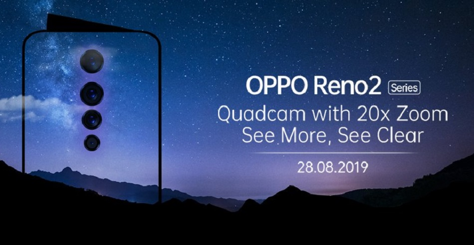These Oppo smartphones to get ColorOS 7 update in next two months