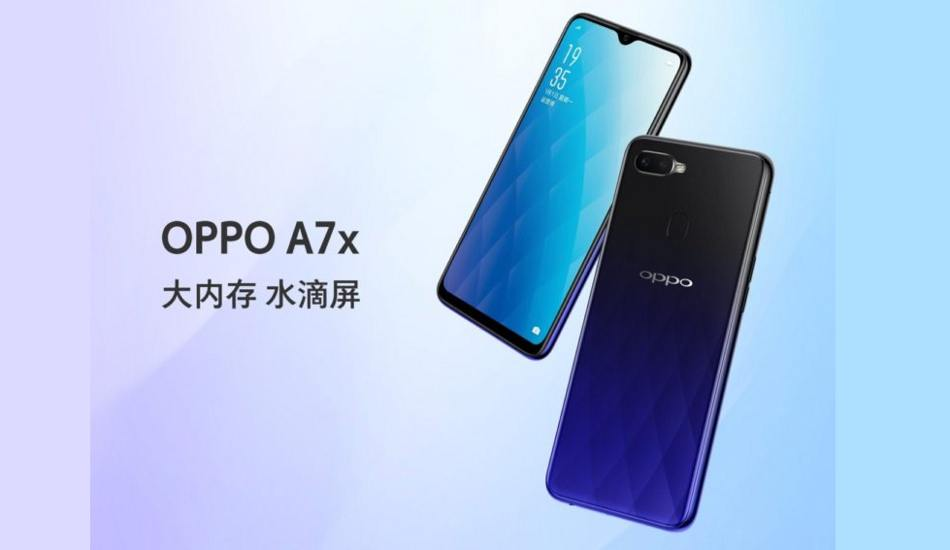 Oppo A7X launched with 6.3 inch waterdrop display, 4,230mAh battery in China