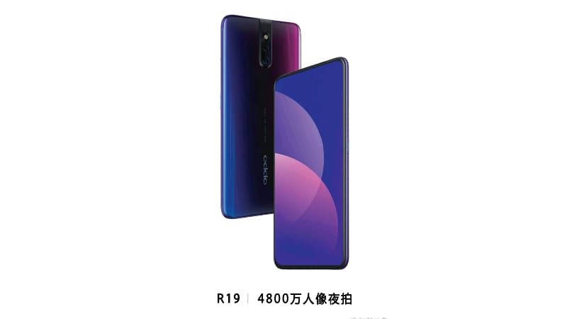 Oppo R19 to reportedly come with a 48-megapixel camera