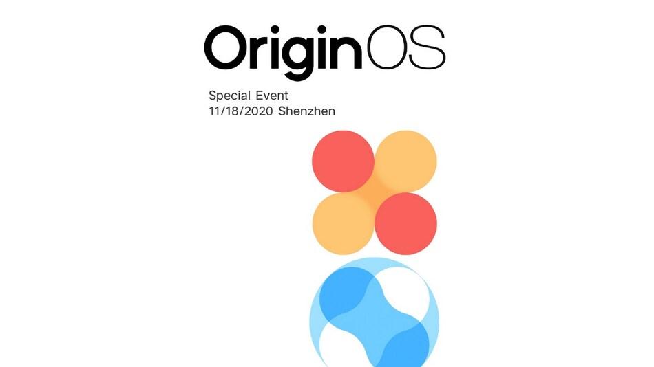 Vivo announces OriginOS update schedule for these smartphones