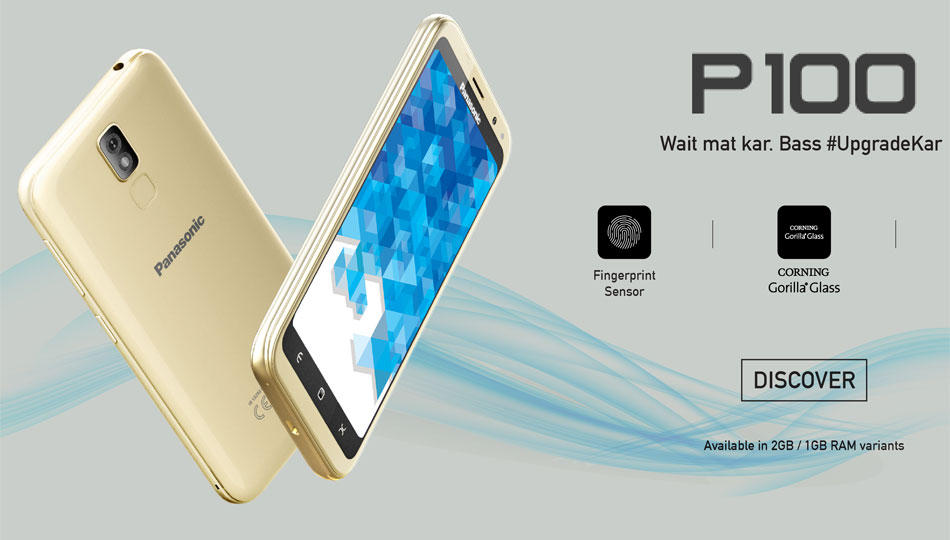 Panasonic P100 launched in India with 8 MP camera at Rs 5,299