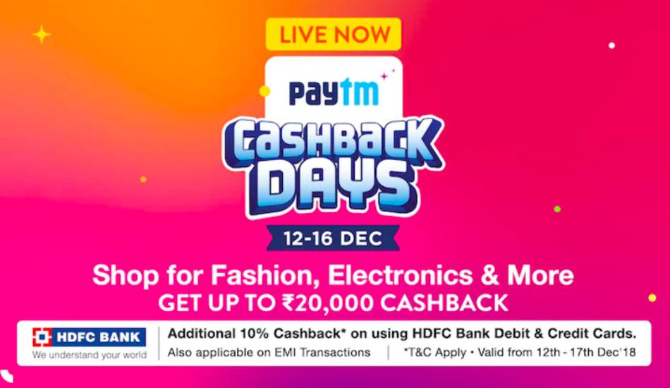 Paytm Cashback Days sale goes live during December 12 - 16