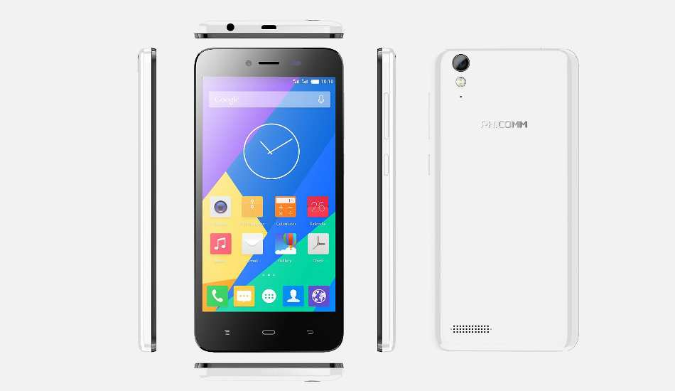 Phicomm E653 Camera Test: This cheapest 4G phone has decent cameras