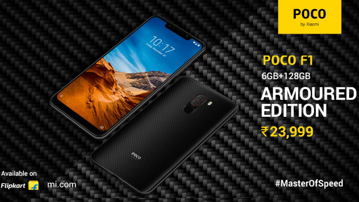 Poco F1 Armored Edition with 6GB of RAM launched in India for Rs 23,999