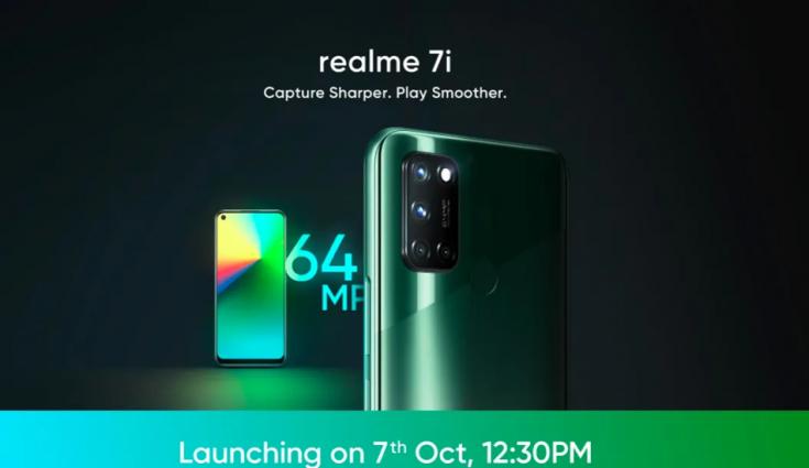 Today 7 October 2020 Technology News LIVE Updates: Realme 7i, Realme Smart TV SLED 4K, Apple Event