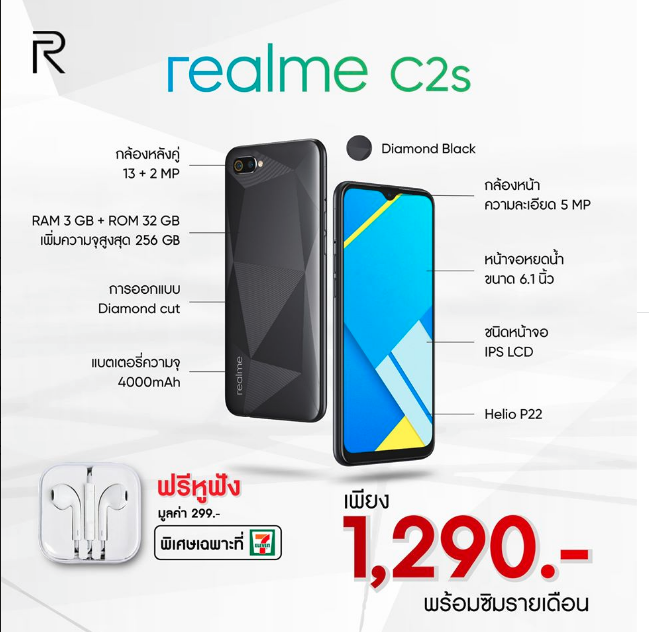 Realme C2s goes official with 6.1-inch display, 4000mAh battery