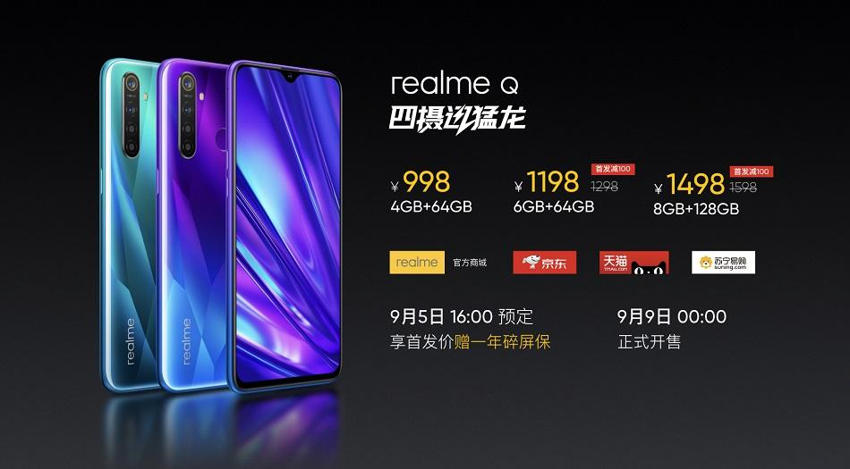 Realme Q with 48-megapixel quad rear camera setup announced