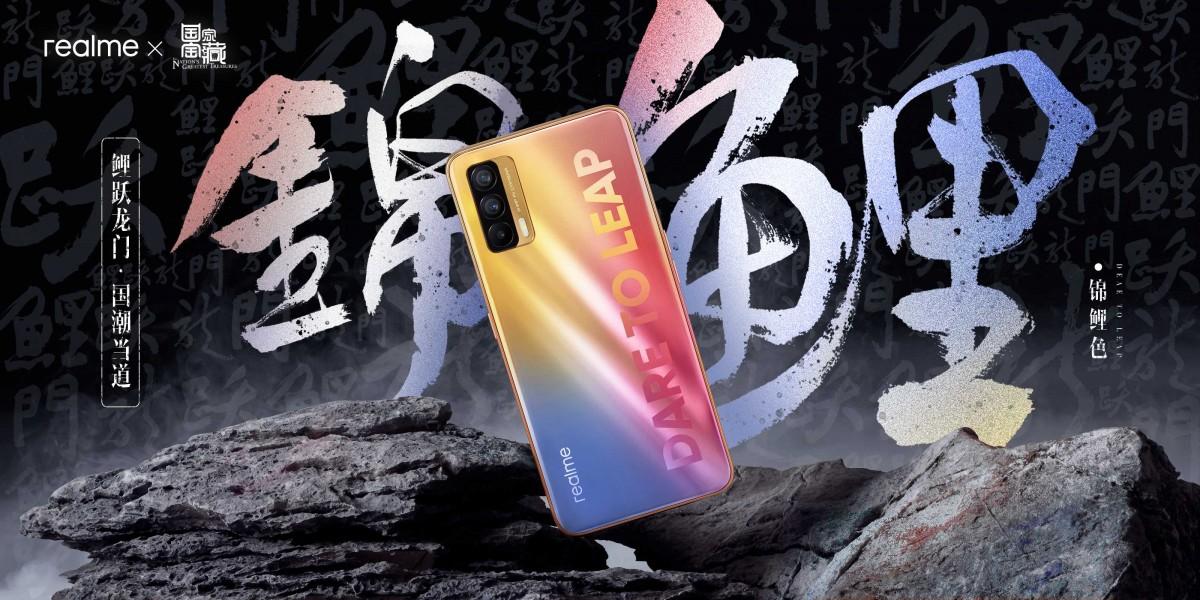 Realme V15 aka Realme Koi confirmed to launch on January 7