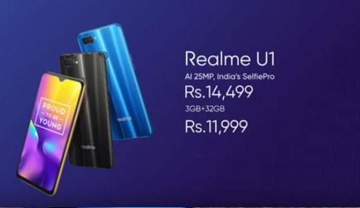Realme U1 3GB RAM and 64GB storage variant to go on sale today