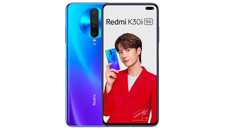 Redmi K30i 5G launched with 48MP quad camera setup, Snapdragon 765G SoC
