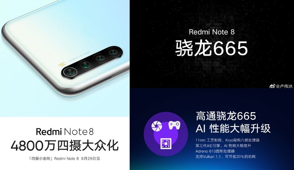 Redmi Note 8 price hiked again in India, now starts at Rs 12,499
