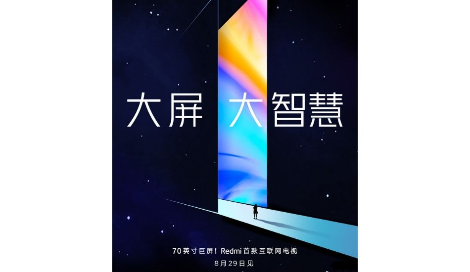 Redmi Smart TV X series with 4K display announced