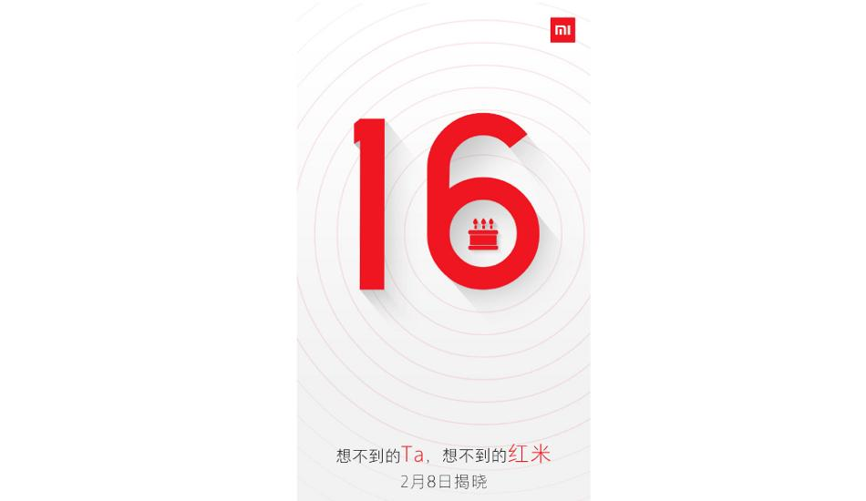 Xiaomi Redmi Note 4X expected to launch on February 14