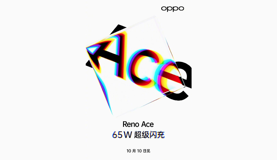 Oppo Reno Ace with 90Hz display, 65W Super VOOC fast charging scheduled to launch on October 10
