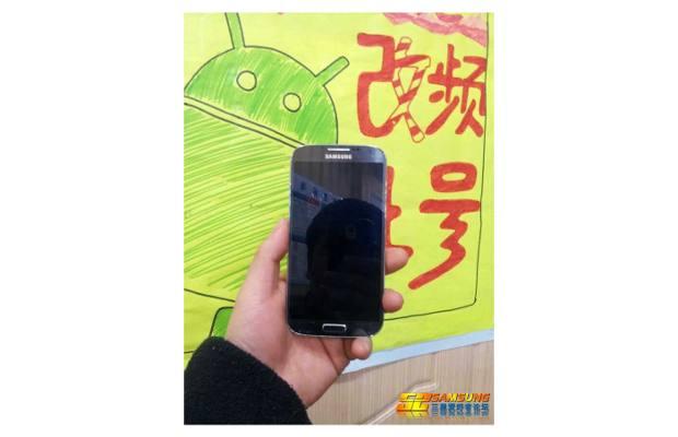 Samsung Service Van in pics