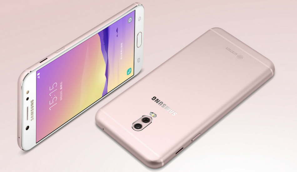 Samsung Galaxy C8 launched with dual rear cameras and 5.5-inch full HD display
