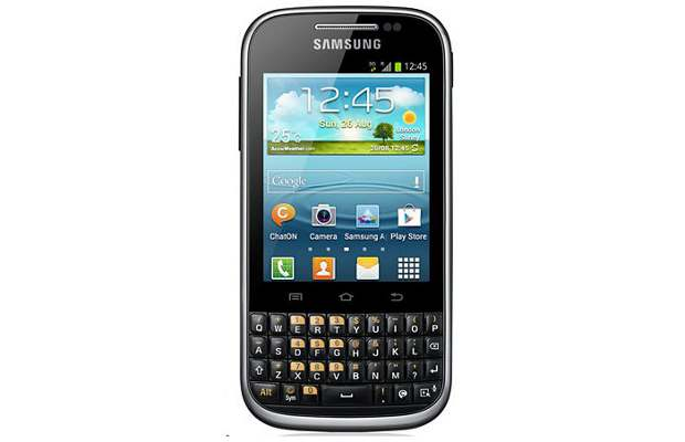 Samsung Galaxy Chat B5330 now available for Rs 8,500