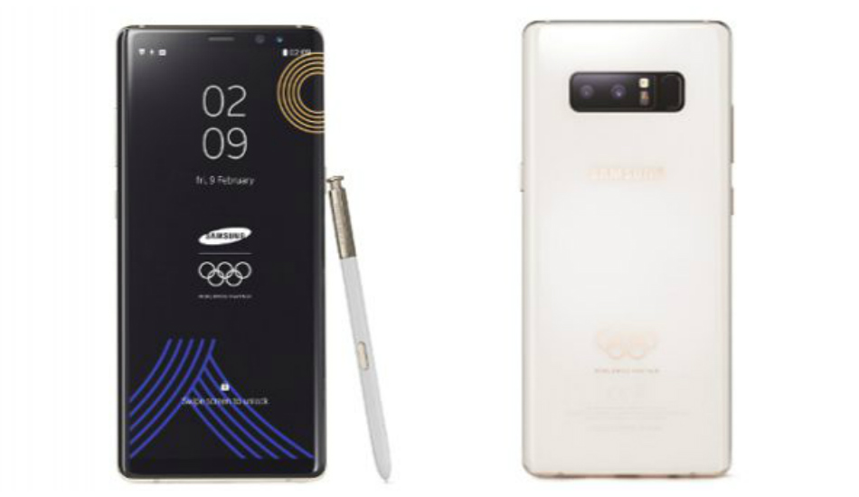 Samsung Galaxy Note 8 PyeongChang 2018 Winter Olympic Games Limited Edition announced