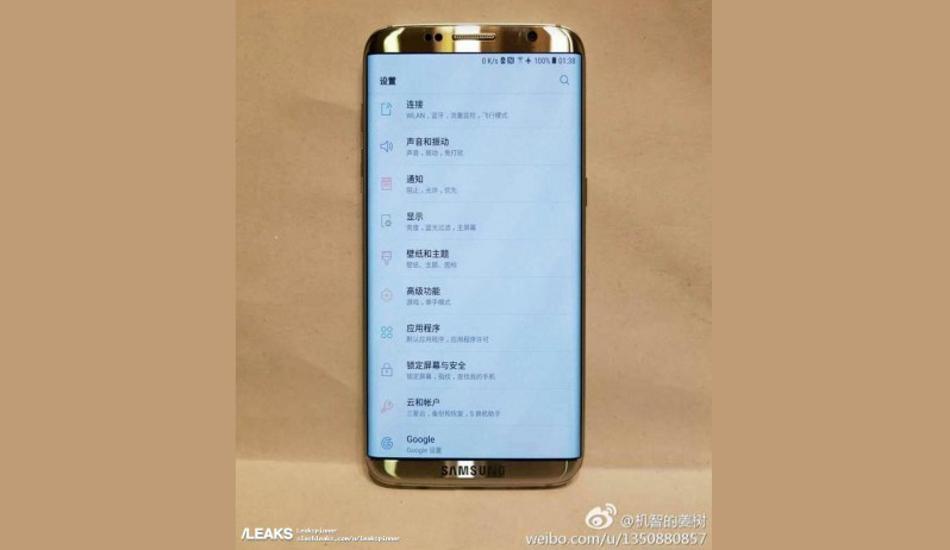 Samsung Galaxy S8 gets a new update