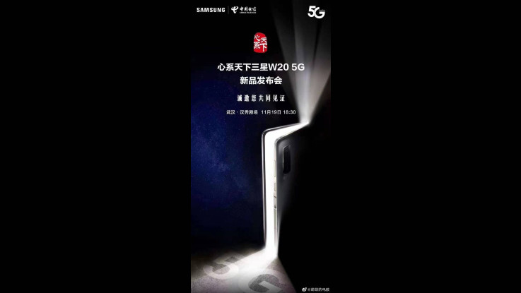 Samsung W20 5G foldable smartphone to launch on November 19