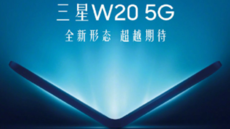 Samsung W20 5G foldable smartphone to launch soon