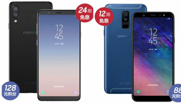 Samsung Galaxy A9 Star, Galaxy A9 Star Lite with 24-megapixel selfie camera, Infinity display announced