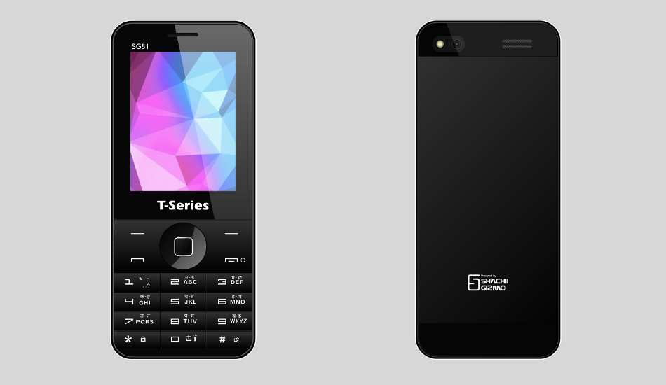 T-Series Mobiles launches a feature phone for Rs 1,799