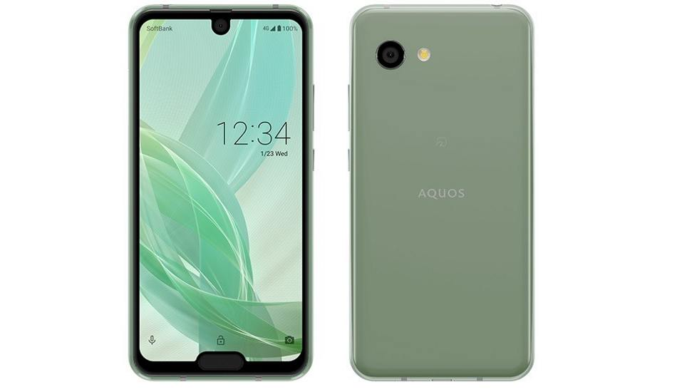 Sharp Aquos R2 Compact launched with dual notches and Snapdragon 845 chipset