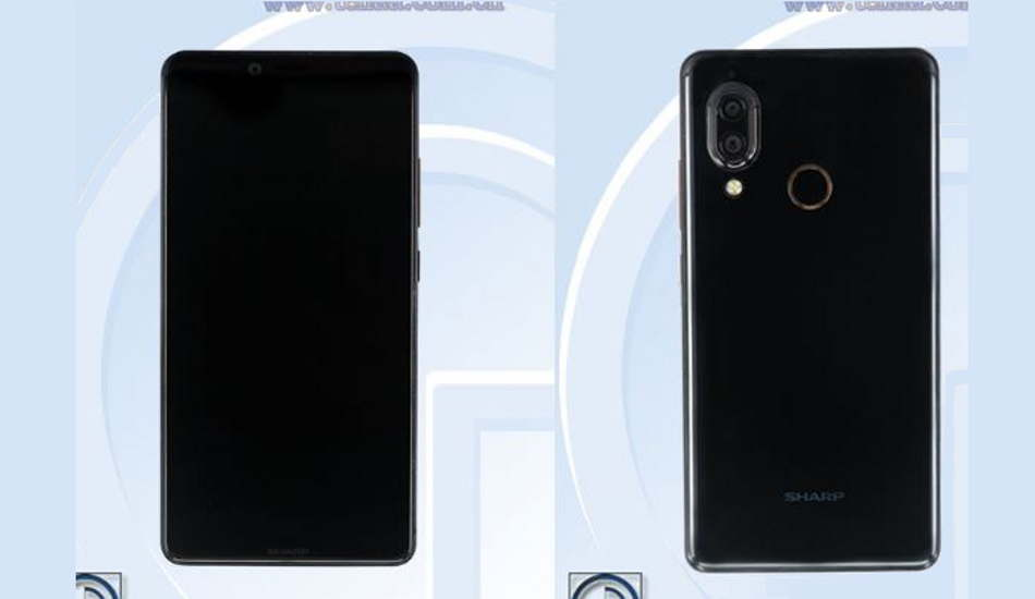 Sharp FS8015 spotted with bezel-less display and dual rear cameras