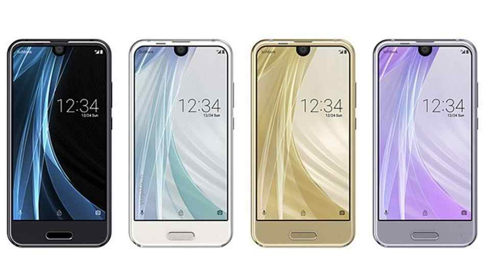 Sharp Aquos S3 launching this March 28