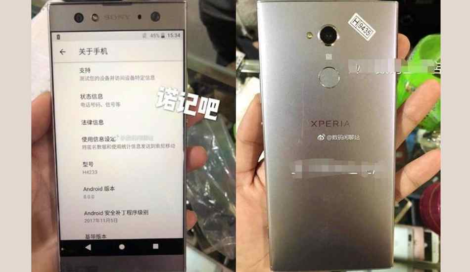 Sony Xperia XA2 Ultra leaked live images show dual selfie cameras