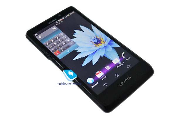 Sony's Xperia Mint to come with 13 MP camera, Android ICS