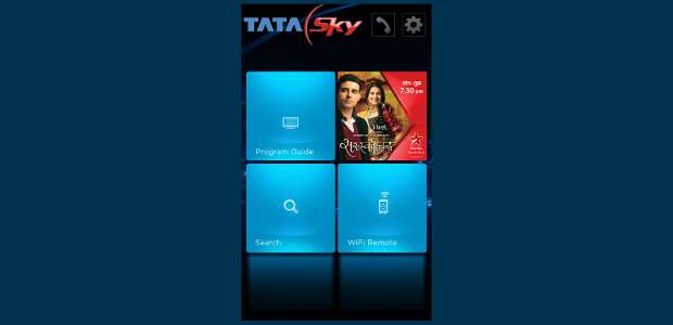 Tata Sky Mobile app for Android updated