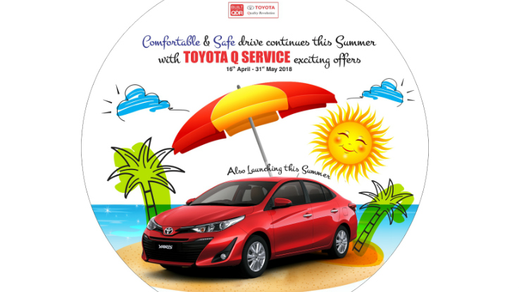Toyota introduces Summer Service campaign for its customers