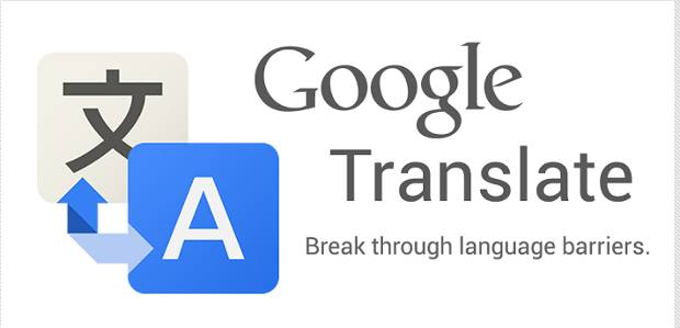 Google Translate app: Click text in English and translate it in Hindi