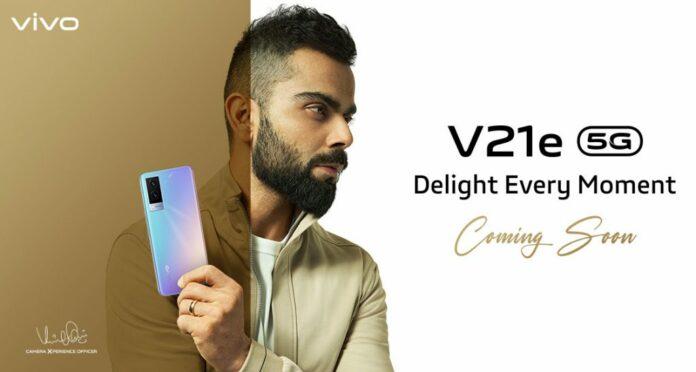 Vivo V21e 5G launching in India on June 24