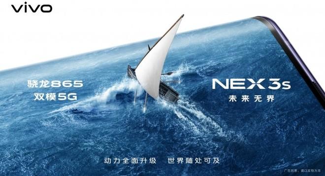 Vivo NEX 3s 5G official teasers confirm Snapdragon 865 SoC