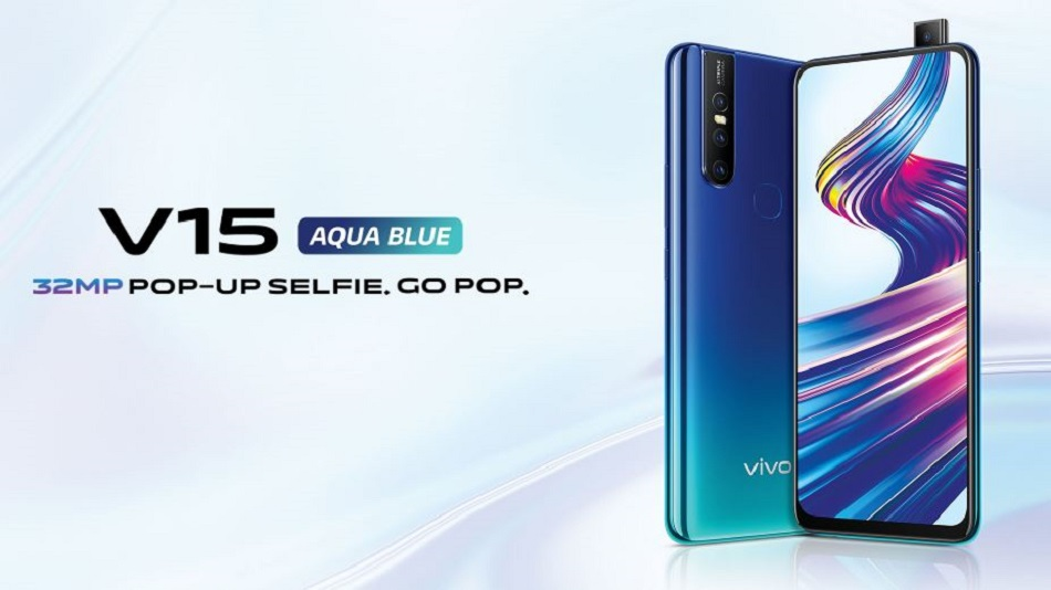 Vivo V15 Aqua Blue color variant launched in India, comes with 32MP popup selfie camera