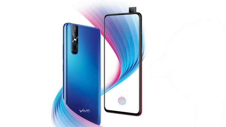 Vivo V15 Pro to be priced at Rs 33,000 with bank offers