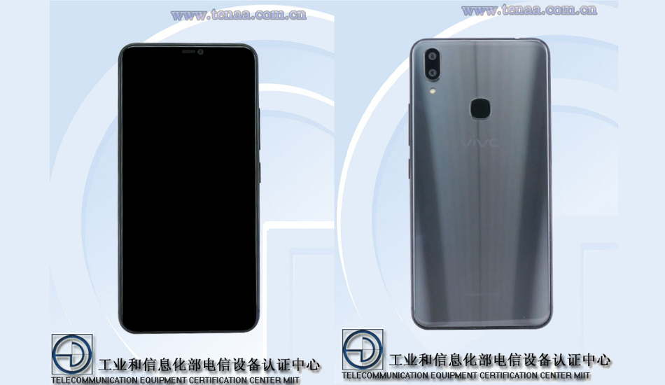 Vivo X21i with 6.28-inch OLED display, 6GB RAM and 24MP front camera spotted on TENAA