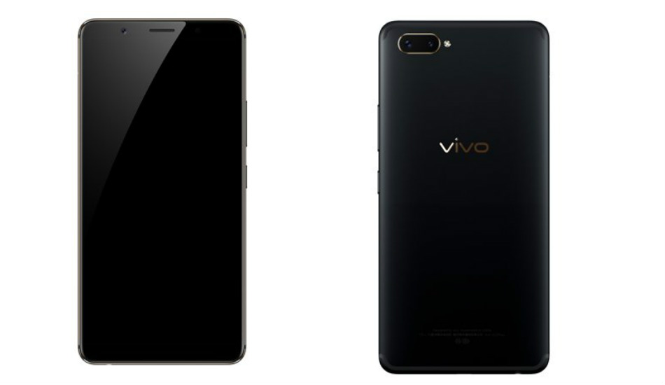 Vivo X20 Plus UD press renders, price and launch date leaked online