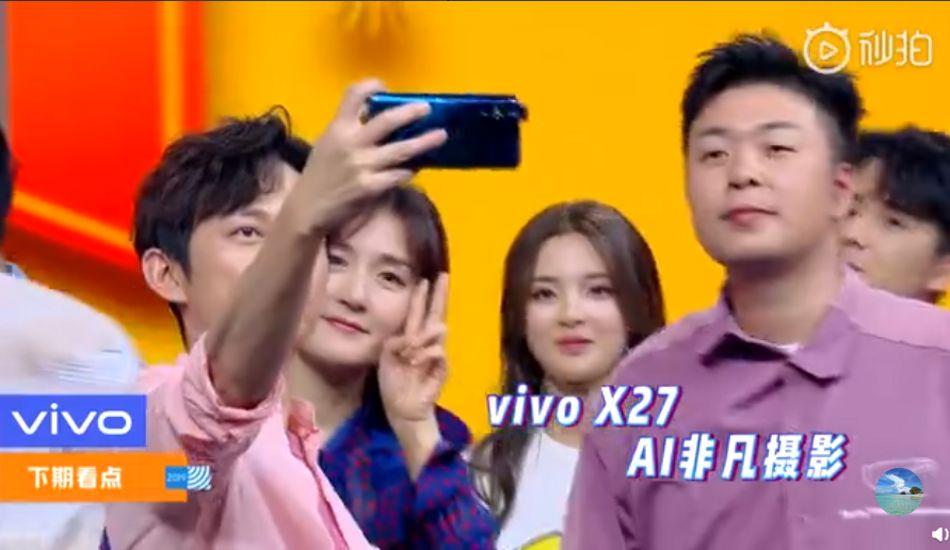 Vivo X27 Symphony Summer colour variant announced
