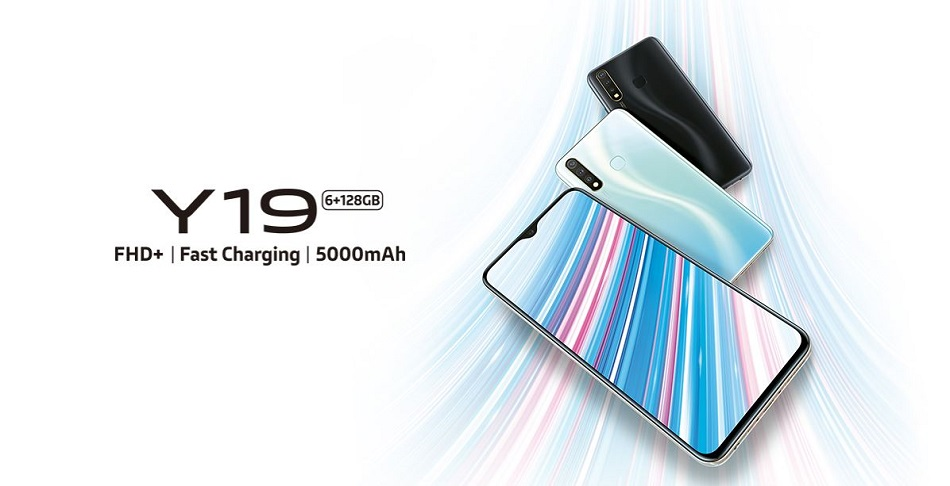 Vivo Y19 officially launched: Full specifications, price, availability and more