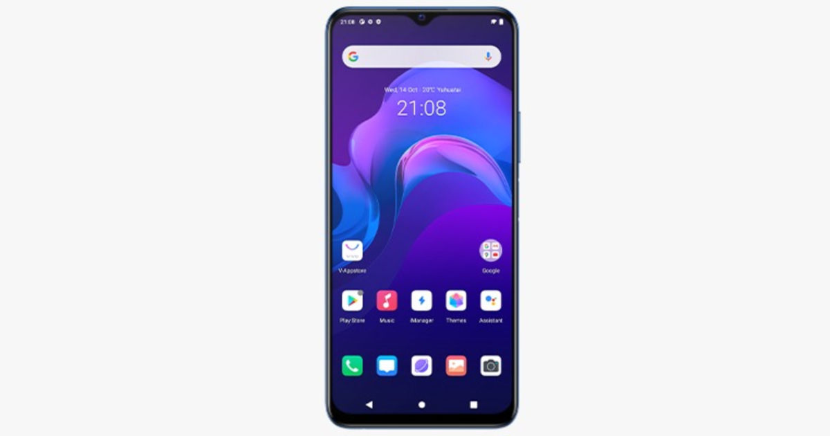 Vivo Y73 (2021) briefly appears on Google Play Console, IMEI listing confirms model name