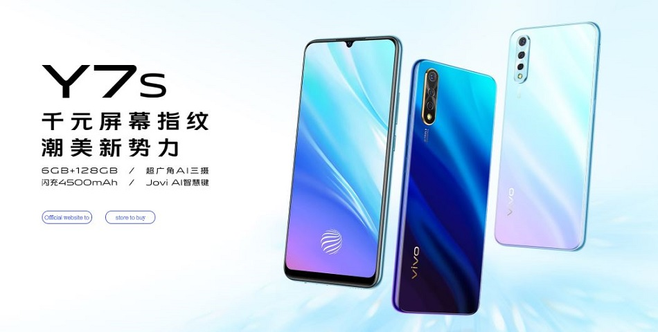 Vivo Y7s with triple rear camera setup, Helio P65 SoC launched
